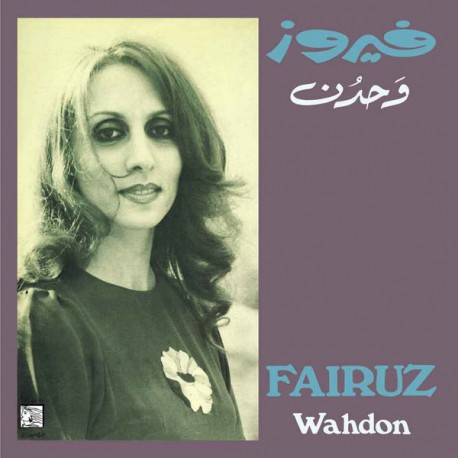 Fairuz - Wahdon - LP Vinyl Album