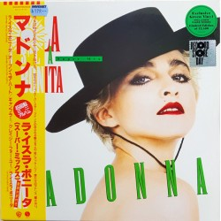 Madonna ‎– La Isla Bonita - Maxi Vinyl 12 inches Coloured Green Disquaire Day 2019